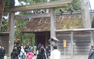 日本神道的核心 伊勢神宮