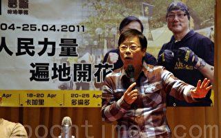 辛亥革命100週年 重提香港作用
