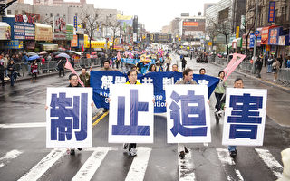 组图三:纽约纪念法轮功和平上访12周年游行