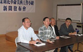 """上海罢工策划者""""中国独立工会""""现身"""