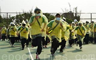 桃園縣國民中小學複合型災害防救演練示範觀摩會