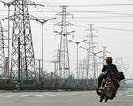 中国电荒引发全球通胀? 专家解析
