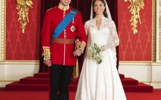英国王室公布威廉王子夫妇官方结婚照