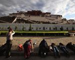 中共宣传藏人过着幸福自由的生活,但是60年来,西藏人民在政治权利方面没有任何平等和自由。(Feng Li/Getty Images)