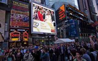人們聚集在紐約時代廣場觀看婚禮直播(Michael Nagle/Getty Images)
