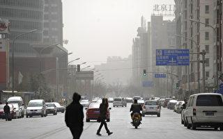 沙塵暴襲北京 空氣「重度污染」