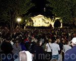 数千民众前往白宫庆祝 本‧拉登遭击毙。(摄影:李莎 /大纪元)