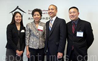 """(左起)AAPIP波士顿分会共同主席Jennifer Chow、BCNC董事会主席钟洁姿、计划主 任李隆华、TCC协调员梁志生共同主持BCNC""""赞助者午餐会""""。(摄影﹕徐明/大纪元 )"""