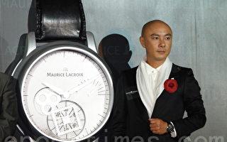 張衛健擔任名錶「亞洲區形象大使」(攝影:張潔/大紀元)