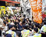 香港艺术家在4月23日游行要求中共释放艾未未。   (图片来源:Getty images)