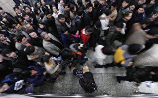 何清涟:中国的反精英情绪从何而来?
