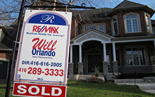 圖:市場分析人士表示,多倫多房價今年不會下降。(攝影:穆楓/大紀元)