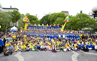 紐約民眾歡慶世界法輪大法日(組圖)