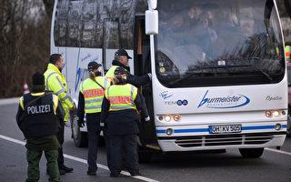 欧盟部长同意有条件管制边界