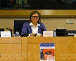 欧洲议会人权委员分会主席郝特拉女士主持于5月2日在欧洲议会主持有关新闻自由的听证会。(摄影:李孜/大纪元)