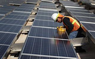 澳洲太阳能电池板