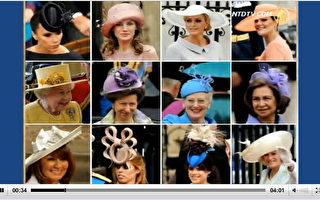 英國威廉王子大婚塵埃定,女裝禮服受點評。(新唐人電視台網路視頻截圖)