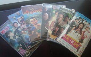 賣假冒DVD 美華裔店主面臨10年徒刑