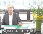 """在韩国劳动部工作了37年的金荣宣,凭多年工作经验近日在首尔南九老成立了""""外国人苦衷支援中心"""",为外国人解决""""苦衷""""。(摄影:大纪元)"""