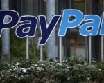 美国三家大银行推出一套网络付款服务,其竞争目标是目前流行的支付宝(PayPal)付款方式。 (Photo by Sean Gallup/Getty Images)
