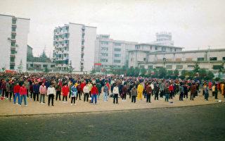 遼寧鳳城法輪功學員焦林再遭酷刑