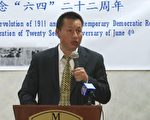 「辛亥革命一百週年與中國當代民主革命研討會」上李大勇演講 (攝影: 辛勤 / 大紀元)