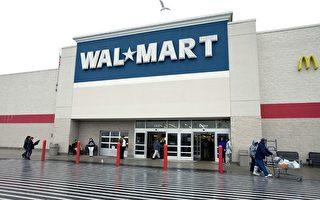 疫情衝擊零售業 沃爾瑪等減少營業時間