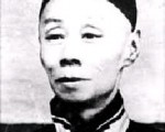 一代伶王譚鑫培