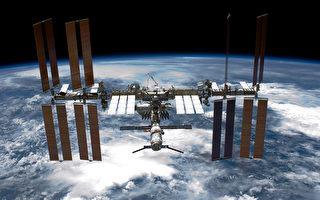 【視頻】美宇航員搭乘「龍飛船」返回地球