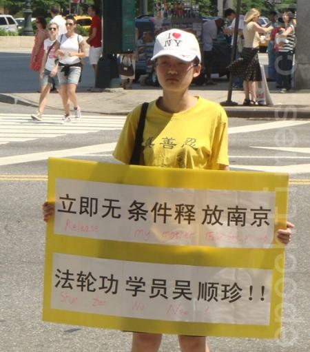 十年迫害痛失母愛 南京女孩呼喚良知