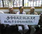上海经租房讨房团成员打起横幅(图片由当事人提供)