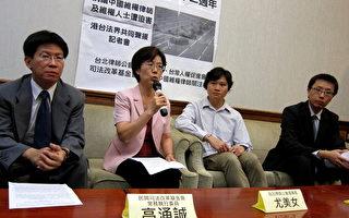 六四將屆 港台法界聲援中國維權律師及維權人士