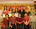 市议员顾雅明办公室主任纪炫宇和嘉宾与部分优秀义工及赞助单位合影。(摄影﹕史静/大纪元)