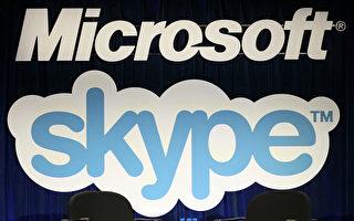 截取Skype通话 西方公司助独裁政府