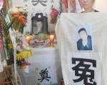 周雪珍丈夫冤死上海长海医院,周雪珍为丈夫讨公道(图片由志愿者提供)
