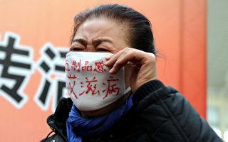 张行远:中共政权又撞墙--全球基金冻结中国拨款