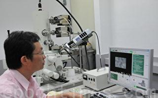 中原大学启用超高解析场发射扫描式电子显微镜