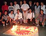 """6月11日晚貴州民主人士舉行了""""六四""""二十二周年遲到的悼念活動。(受訪人提供)"""