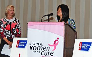 """第7届亚裔妇女健康提醒日倡导""""锻练与营养"""""""