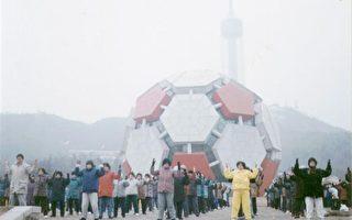 陳鑫遭九年冤獄 監獄阻家屬探監