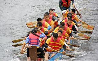波士頓端午龍舟競渡
