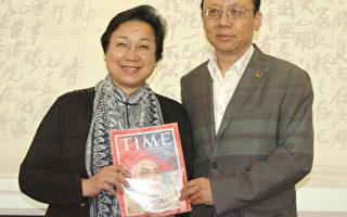 郭岱君談蔣介石日記 「顛覆」歷史