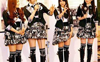 AKB48為金曲炫風訪台12小時