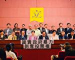 泛民議員宣佈退出立法會替補機制的條例草案委員會,抗議當局硬闖立法程序。(攝影:潘在殊/大紀元)