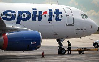 廉价航空巧立名目 登机证也要收费
