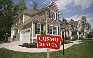 科斯莫房地产:韩国社区信赖的中介公司