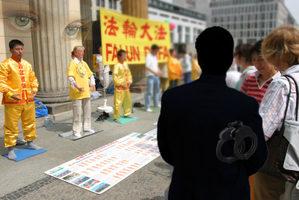 【熱點互動】刺探法輪功情報為何判間諜罪(3)