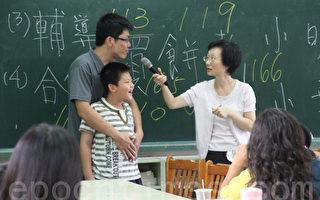 陈彦玲亲职讲座  家长学生都受益