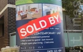 澳洲房屋買家返回市場以低價購買