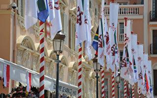 摩纳哥王室婚礼在即,王宫的广场四周挂满旗帜(Pascal Le Segretain/Getty Images)